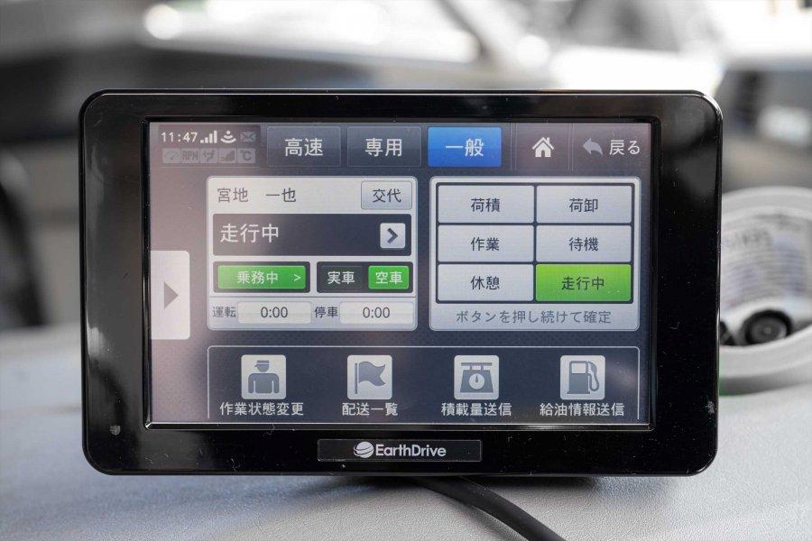 (2)燃費低減活動